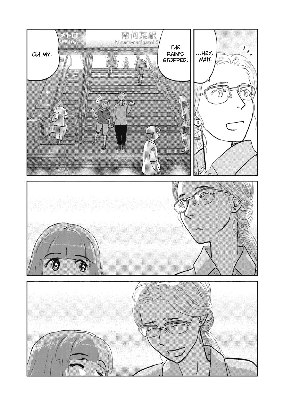 The Two Of Them Are Pretty Much Like This Chapter 68 page 4 - Mangakakalots.com