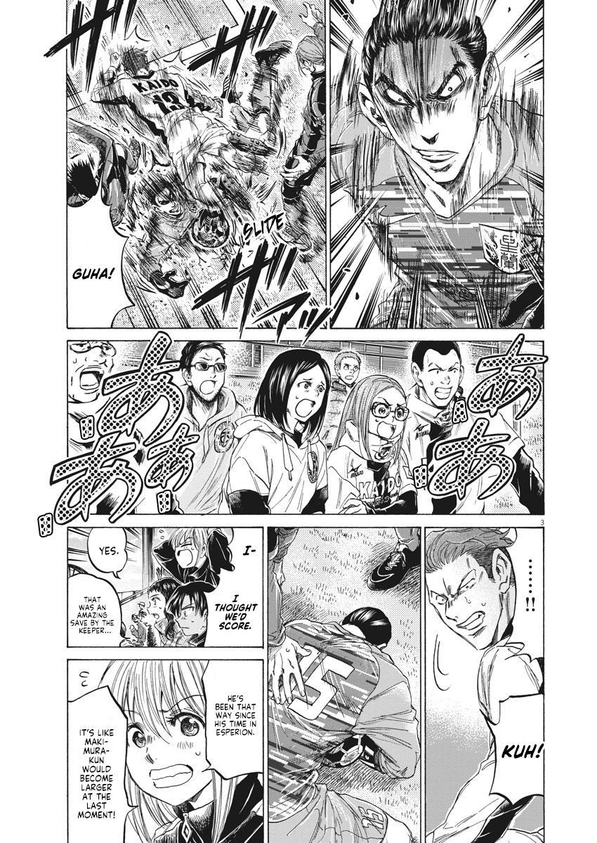 Ao Ashi Vol.23 Chapter 235: Dynamic Right page 4 - Mangakakalots.com