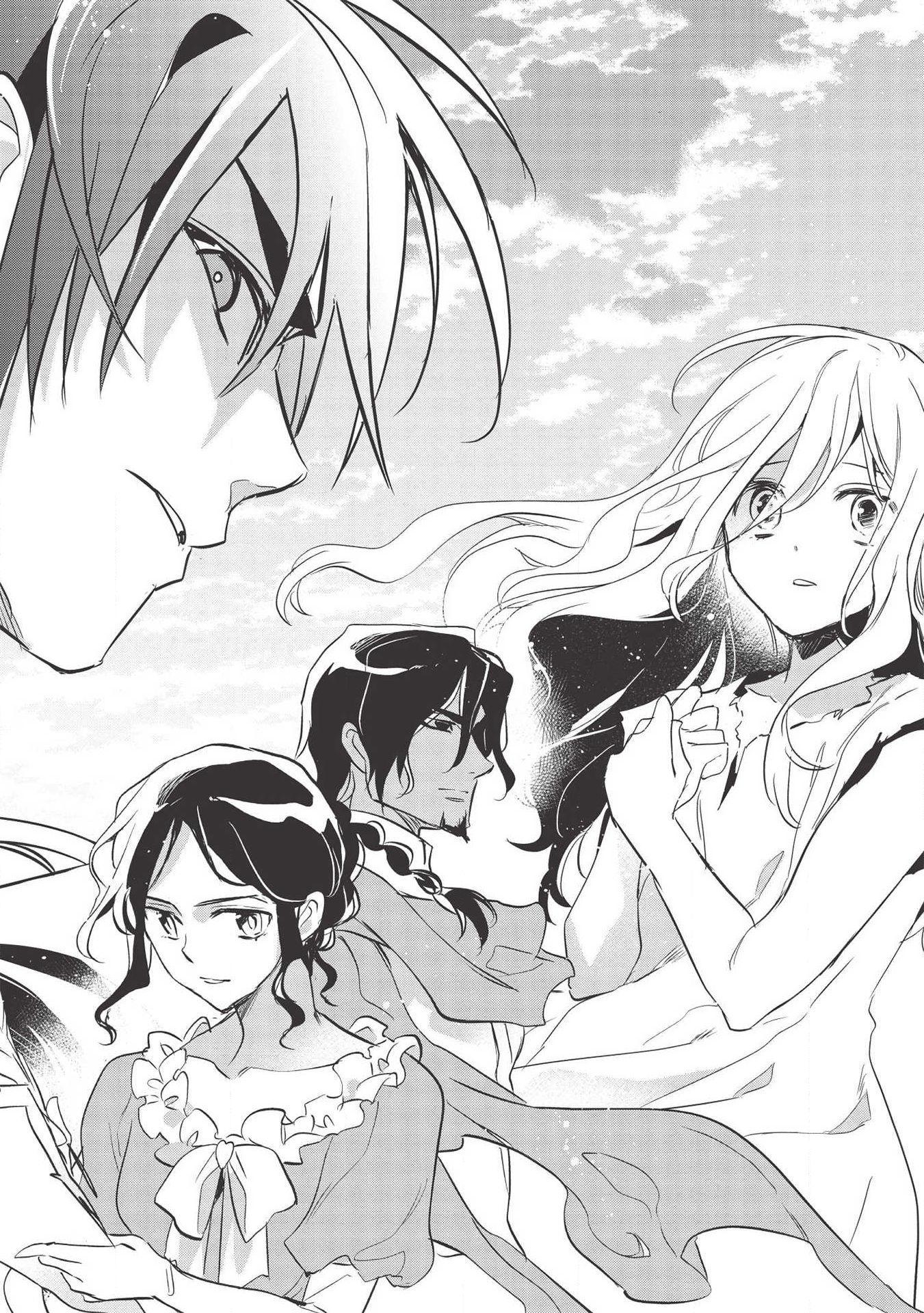 Wortenia Senki Vol.7 Chapter 31: Ch.31 page 6 - Mangakakalots.com