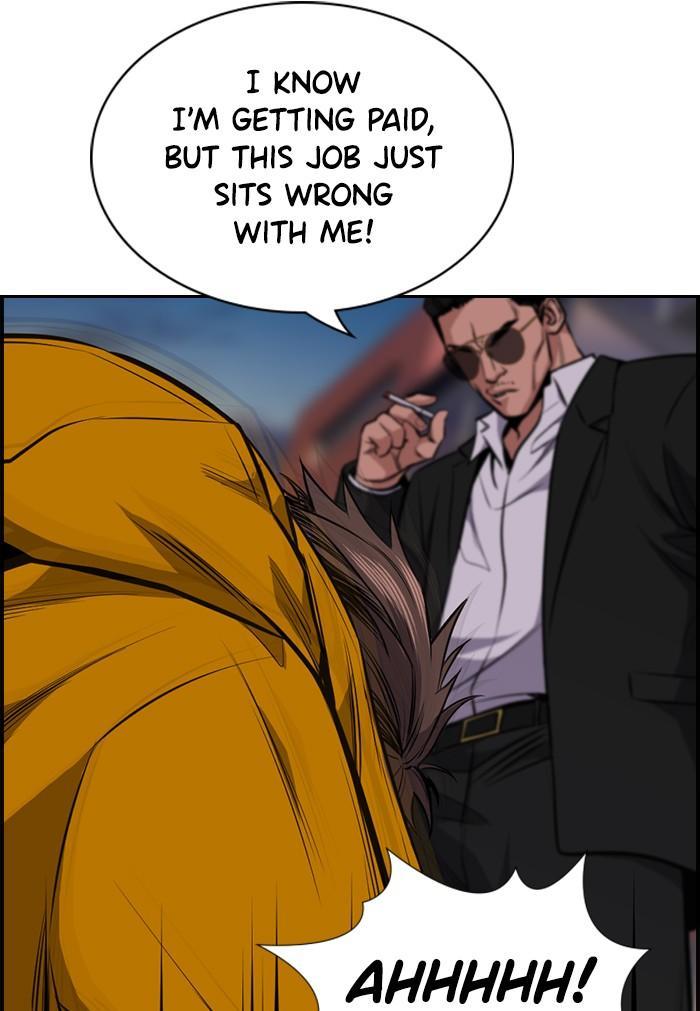 Get Schooled Chapter 12: Episode 12 page 110 - Mangakakalots.com