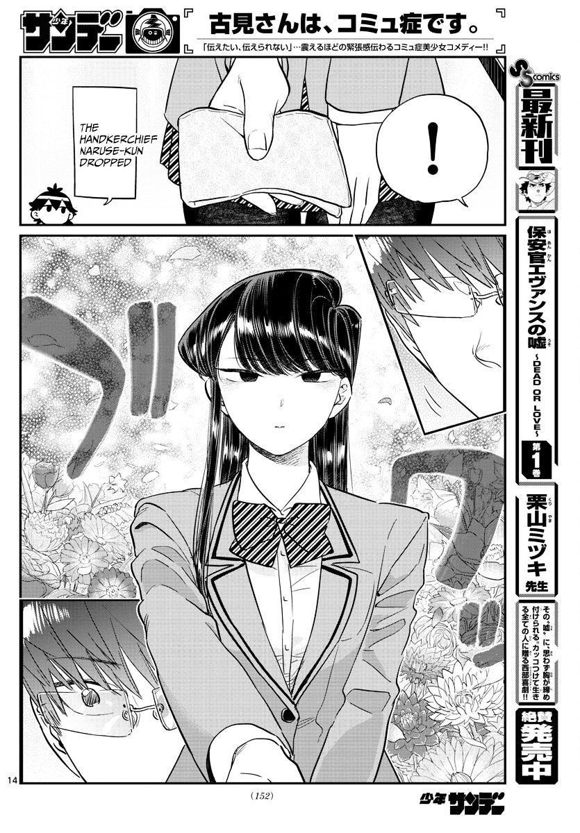 Komi-San Wa Komyushou Desu Vol.8 Chapter 102 : A Narcissist page 14 - Mangakakalot