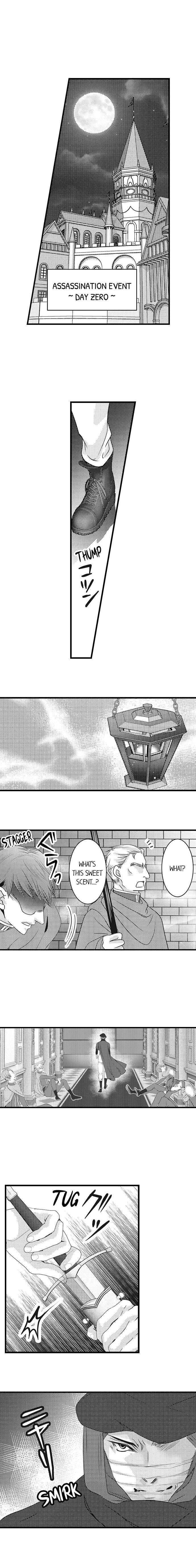 Akuyaku Reijo To Shite Shikei Senkoku Sa Retara Dai Akuma Ni Mede Raremashita Chapter 14 page 10 - Mangakakalots.com