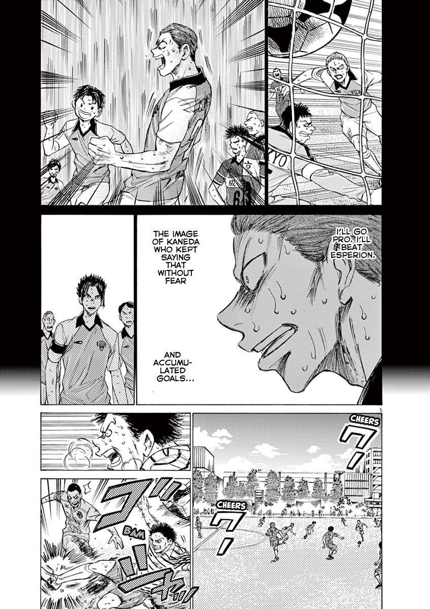 Ao Ashi Vol.11 Chapter 115: From Now On page 5 - Mangakakalots.com