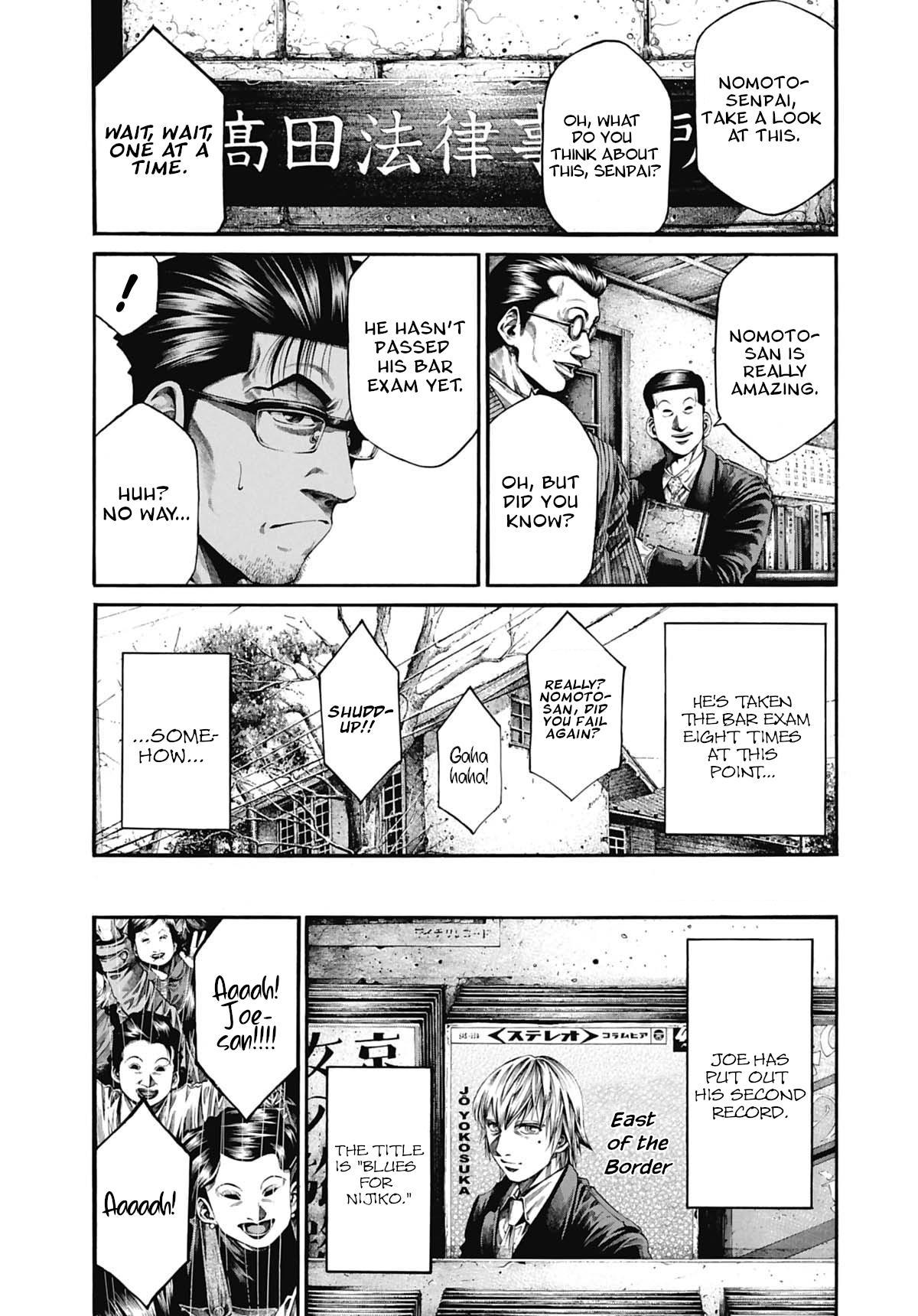Rainbow Vol.22 Chapter 234: Born To Be Wild page 7 - Mangakakalots.com