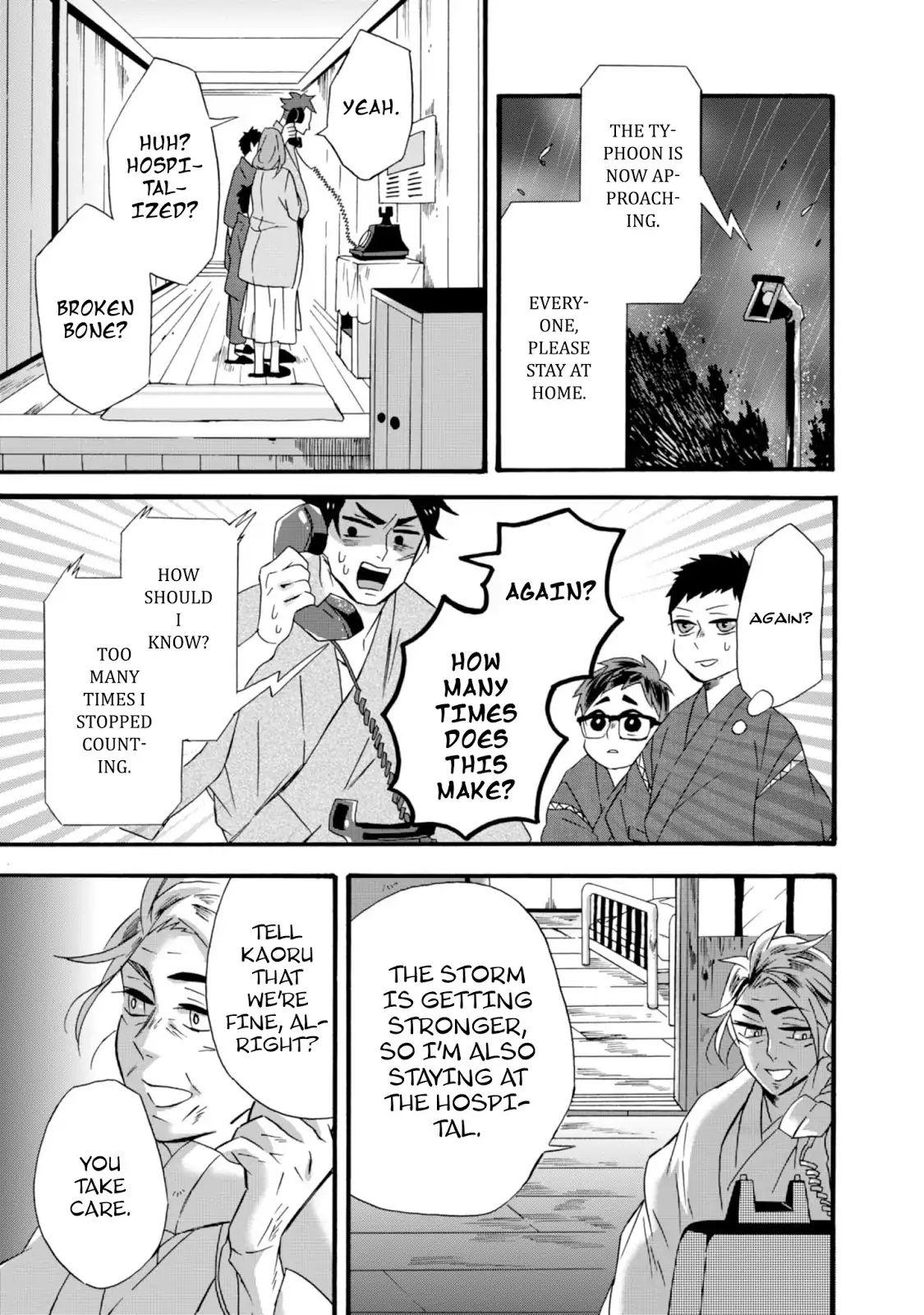 Will You Marry Me Again If You Are Reborn? Vol.2 Chapter 10: From Sunny To Cloudy To A Storm page 15 - Mangakakalots.com