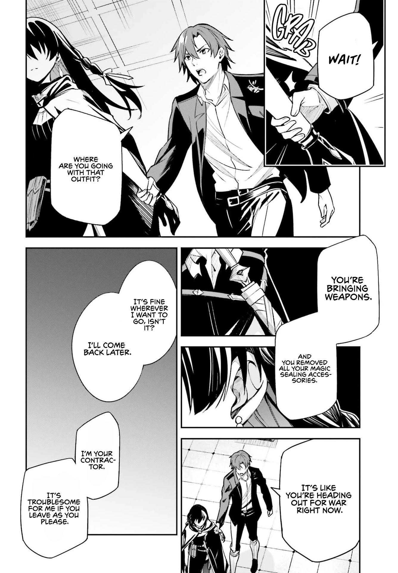 Unnamed Memory Chapter 9 page 12 - Mangakakalots.com