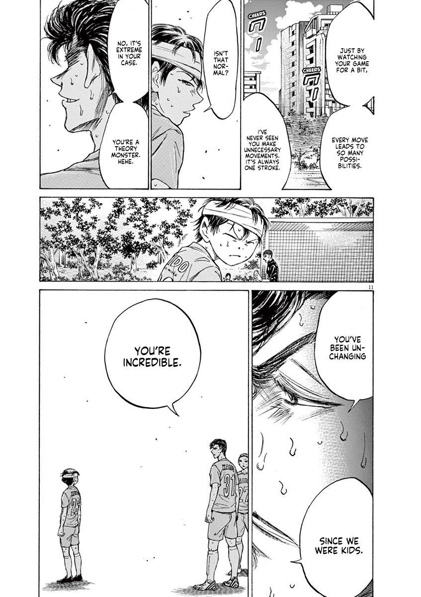 Ao Ashi Vol.11 Chapter 109: The Wall page 11 - Mangakakalots.com