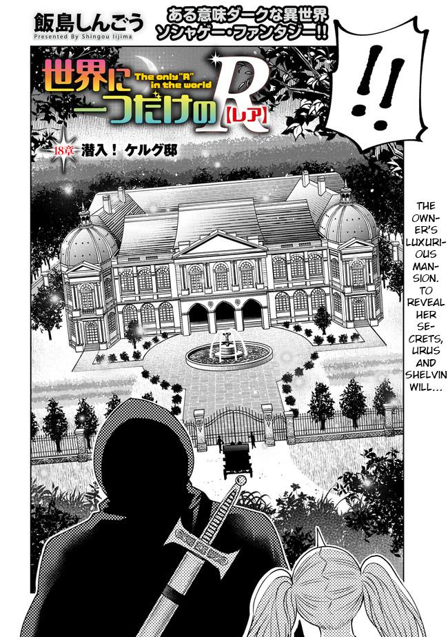 """The Only """"r"""" In The World Vol.3 Chapter 18.1: Kelg's Mansion (Part One) page 2 - Mangakakalots.com"""