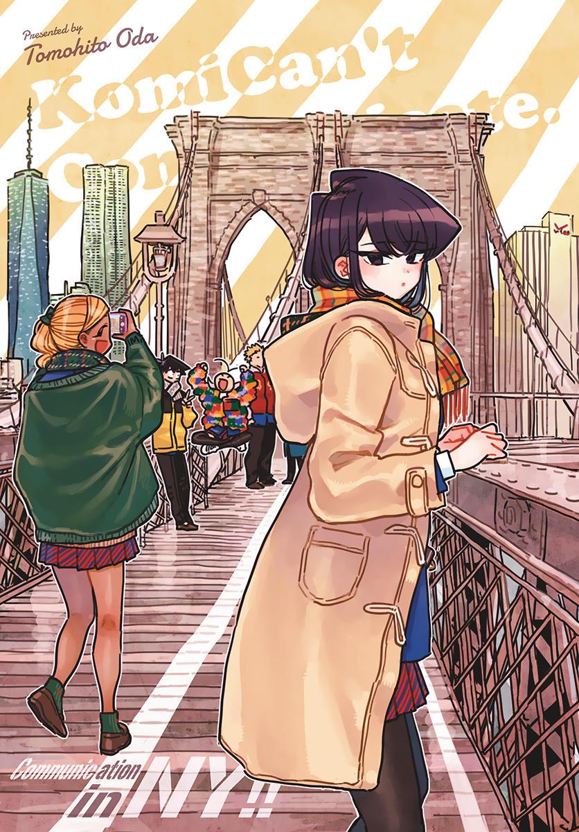 Komi-San Wa Komyushou Desu Chapter 278: Boarding page 1 - Mangakakalot
