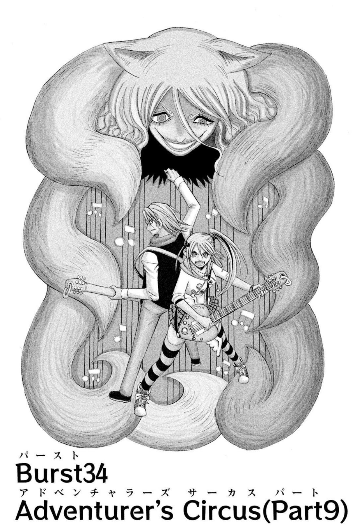 Buster Keel! Chapter 34: Adventurer's Circus (Part 9) page 1 - Mangakakalots.com