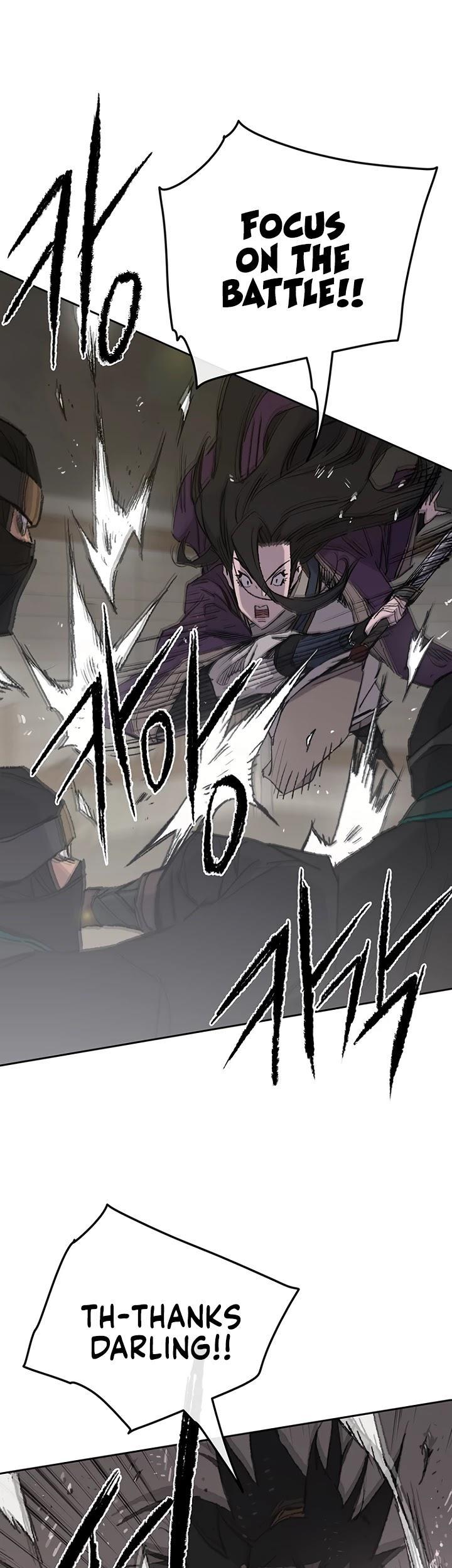 The Undefeatable Swordsman Chapter 73 page 9 - Mangakakalots.com