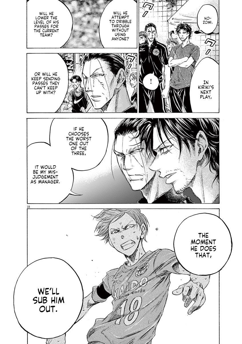 Ao Ashi Vol.16 Chapter 164: Egoist's Whereabouts page 19 - Mangakakalots.com