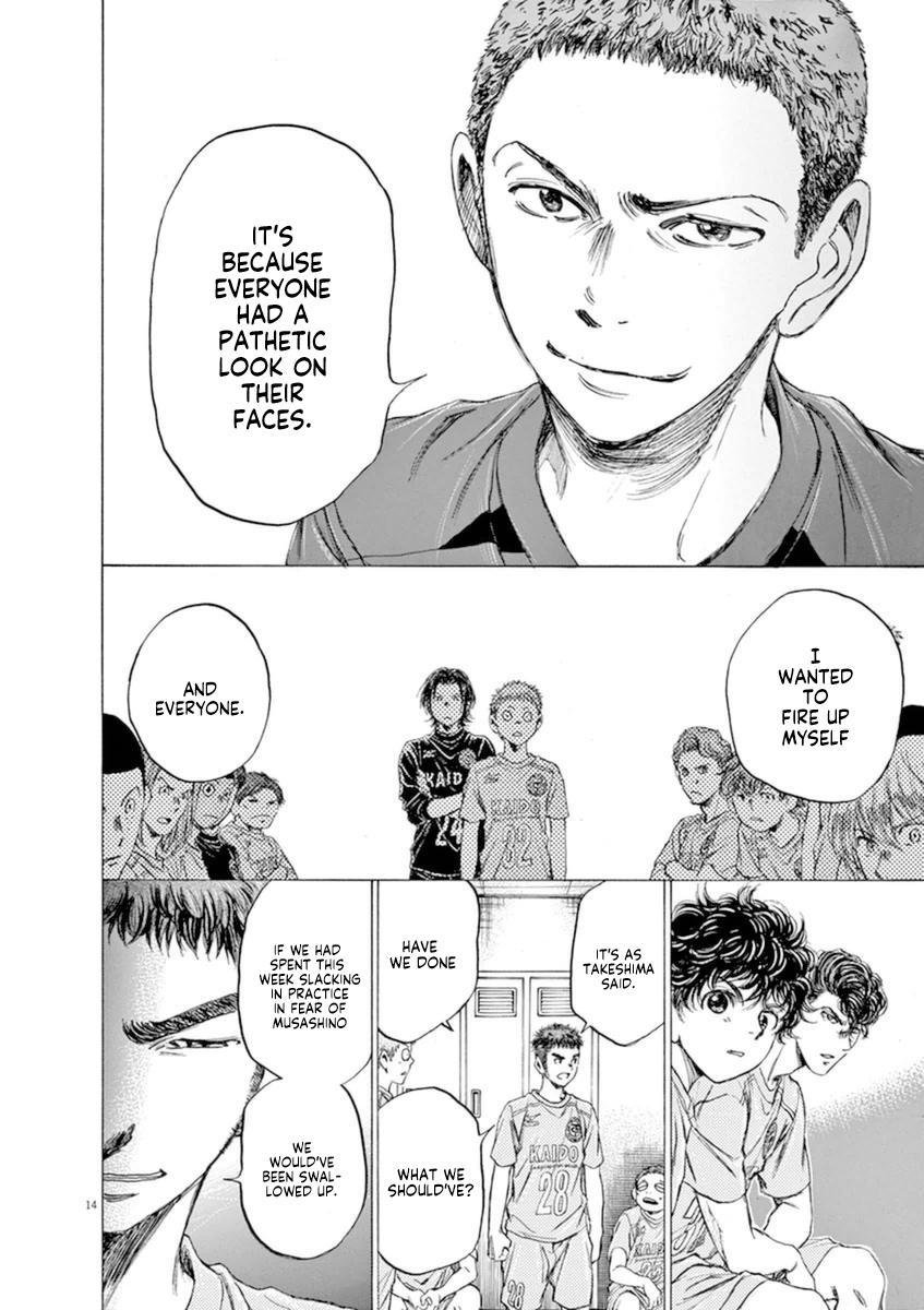 Ao Ashi Vol.9 Chapter 93: I'll Be Gone For Ten Minutes page 14 - Mangakakalots.com