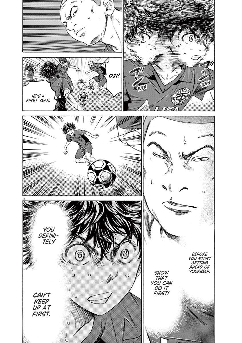 Ao Ashi Vol.12 Chapter 119: Start Line page 14 - Mangakakalots.com