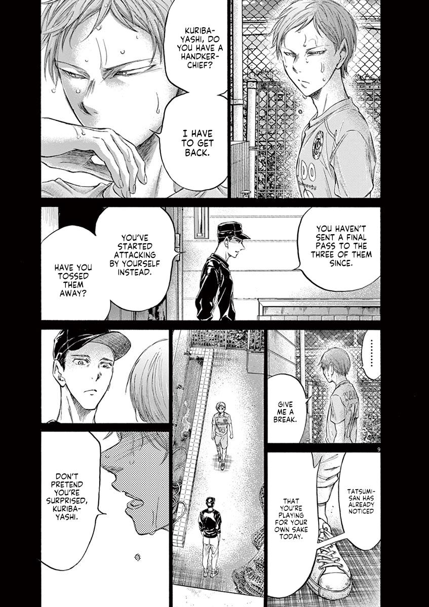 Ao Ashi Vol.16 Chapter 164: Egoist's Whereabouts page 10 - Mangakakalots.com