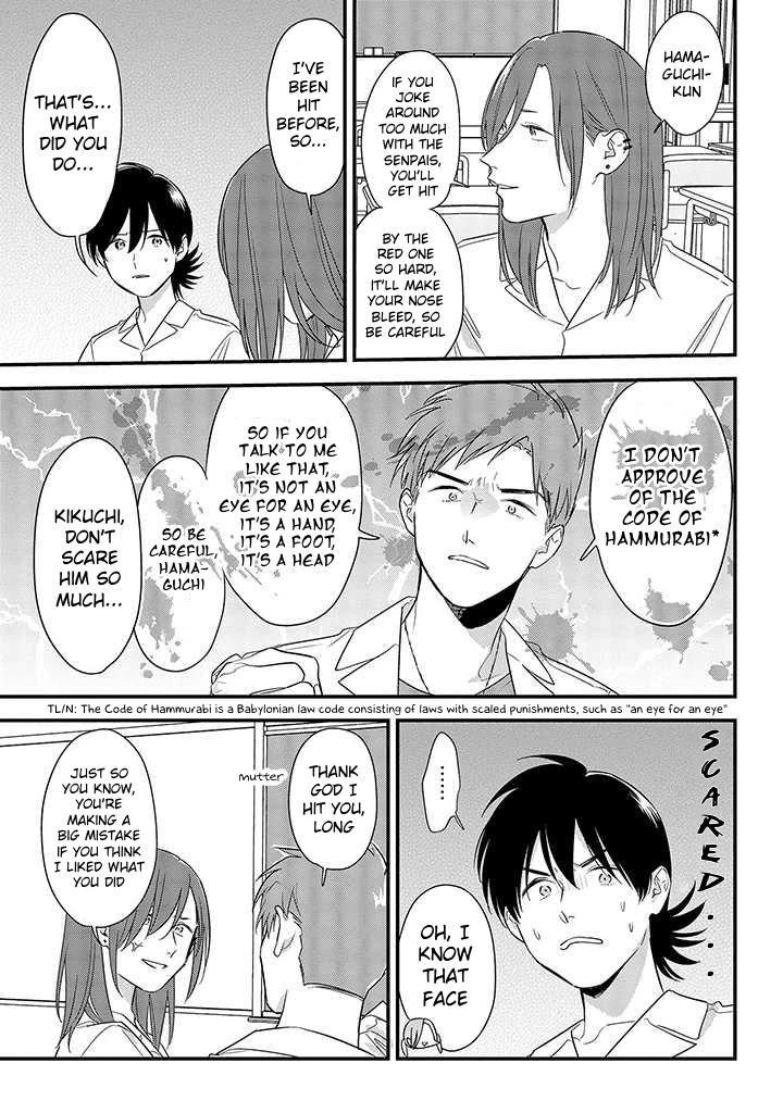 Soushi Souai (Liberum) Chapter 55: Hierarchical Relationship page 15 - Mangakakalots.com