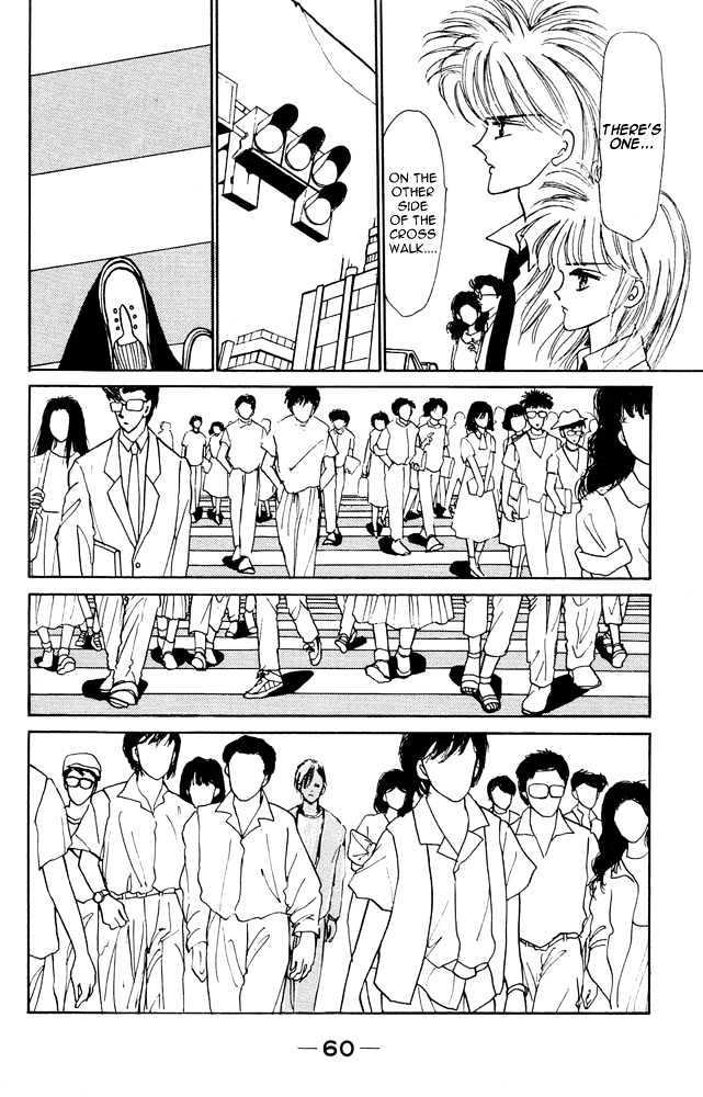 Shi To Kanojo To Boku Vol.1 Chapter 3 : I Can See...death page 6 - Mangakakalots.com
