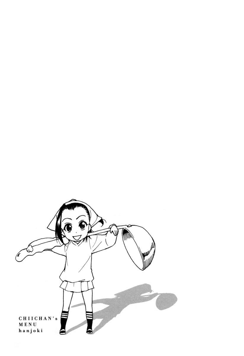 Chii-Chan No Oshinagaki Hanjouki Vol.1 Chapter 5: 9Th Item: Staying Up Late Menu ; 10Th Item: Fruit-Picking page 22 - Mangakakalots.com