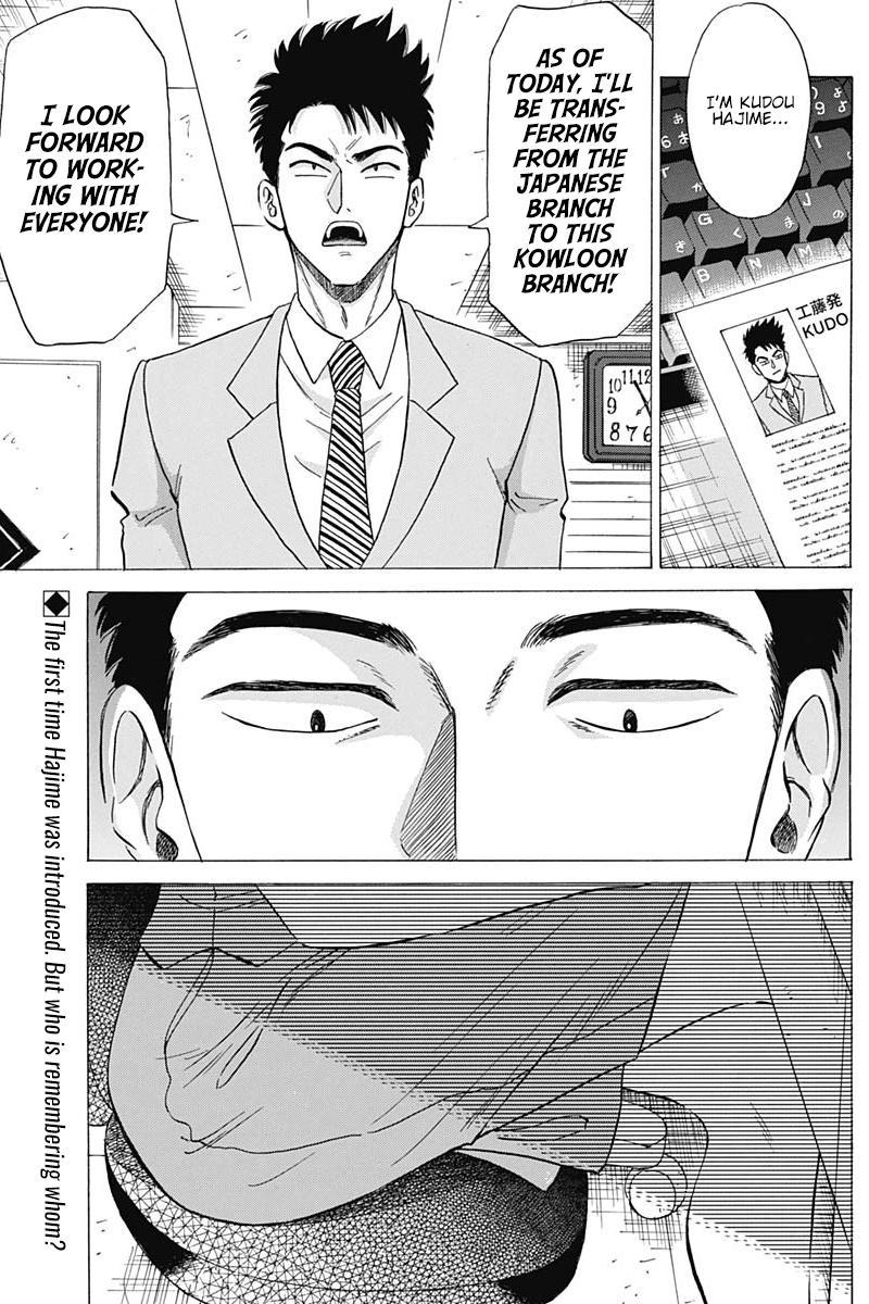 Kowloon Generic Romance Vol.2 Chapter 9 page 3 - Mangakakalots.com