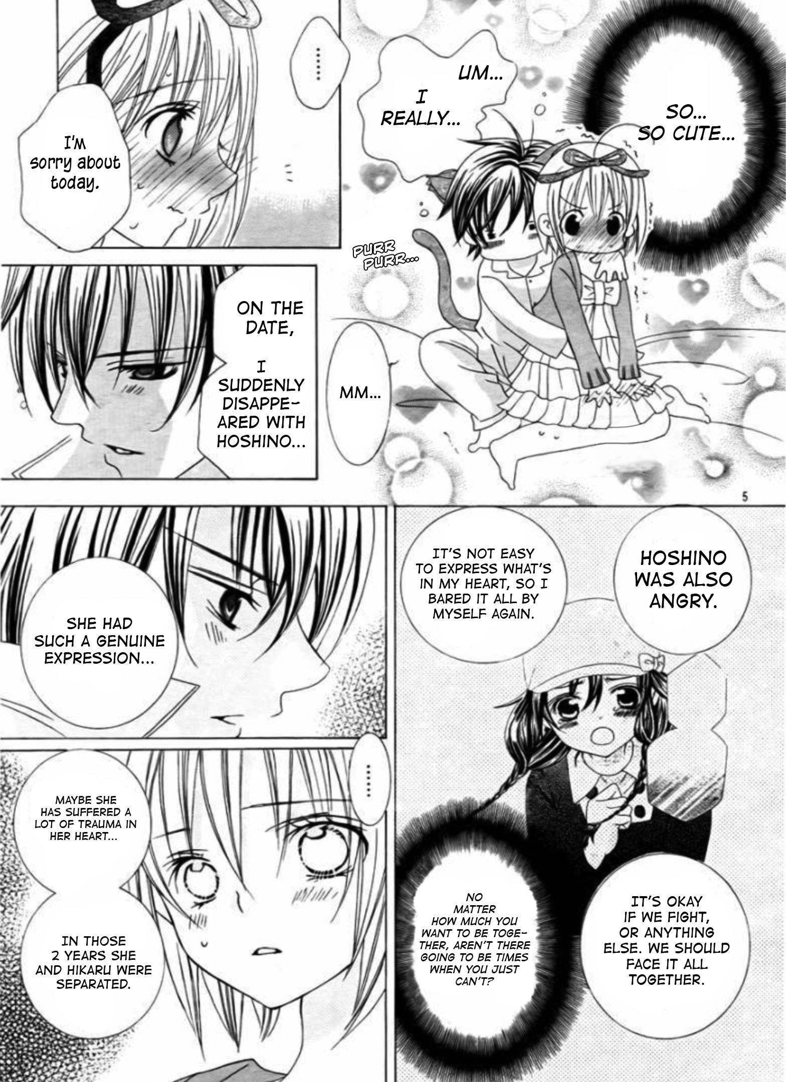 Suki Desu Suzuki-Kun!! Chapter 71 page 5 - Mangakakalots.com