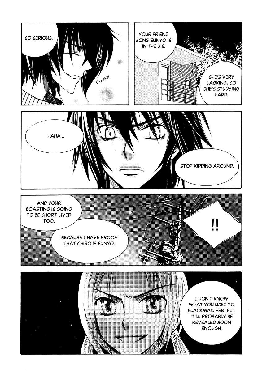 Chiro Star Project Chapter 33.1 page 28 - Mangakakalots.com