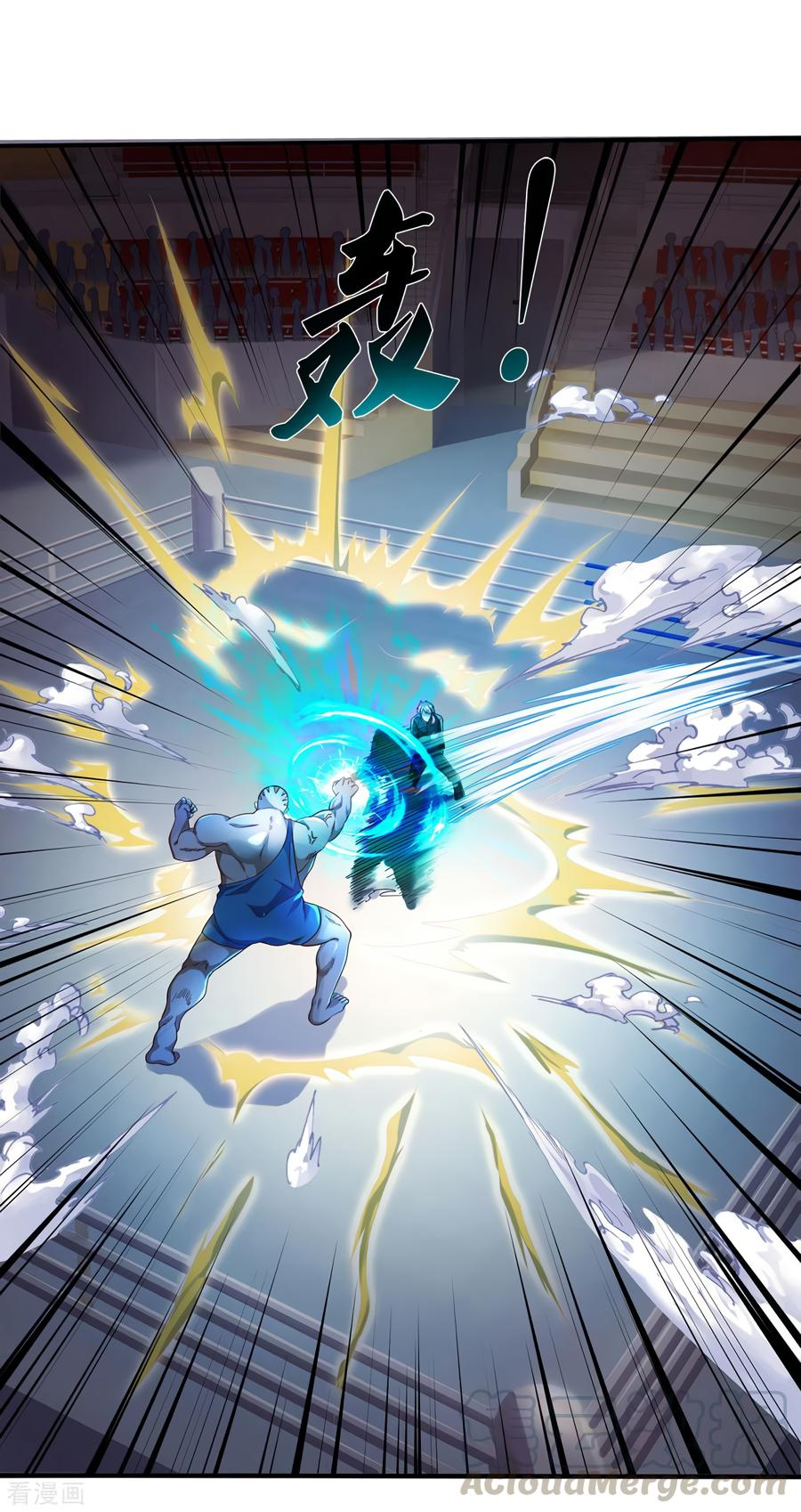 I'm The Great Immortal Chapter 270 page 27 - Mangakakalots.com